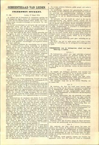 Handelingen van de Raad 1914-03-17