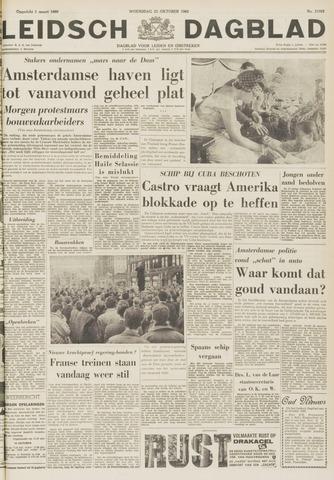 Leidsch Dagblad 1963-10-23
