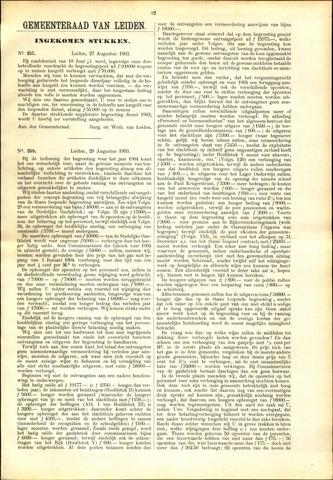 Handelingen van de Raad 1903-08-27