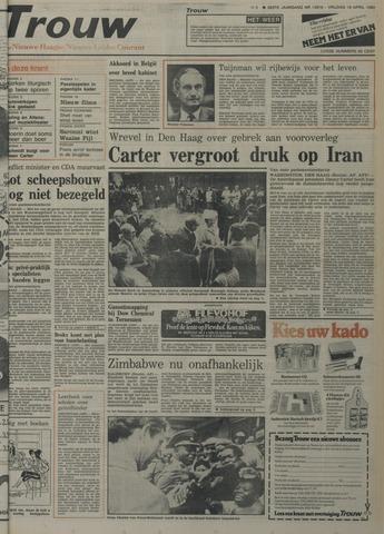 Nieuwe Leidsche Courant 1980-04-18