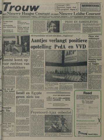Nieuwe Leidsche Courant 1976-11-15