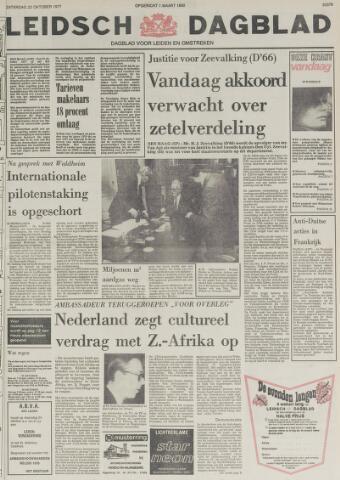 Leidsch Dagblad 1977-10-22