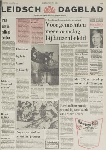 Leidsch Dagblad 1978-08-29