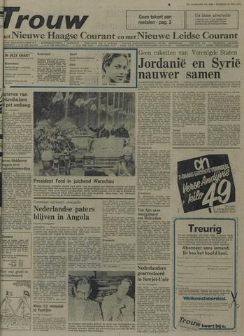 Nieuwe Leidsche Courant 1975-07-29