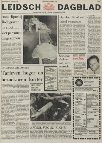 Leidsch Dagblad 1975-03-26