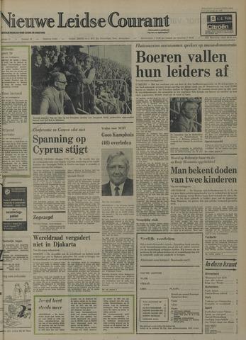 Nieuwe Leidsche Courant 1974-08-12