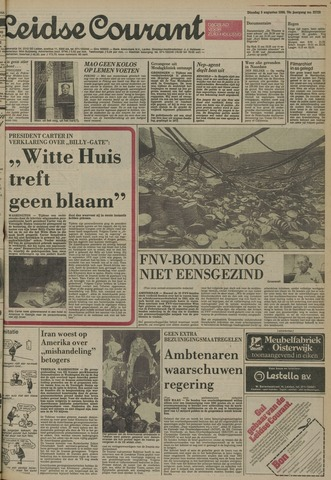 Leidse Courant 1980-08-05