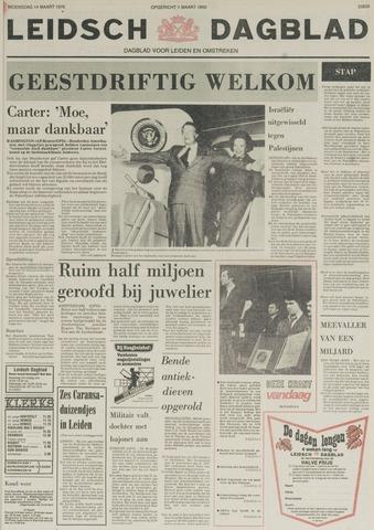 Leidsch Dagblad 1979-03-14