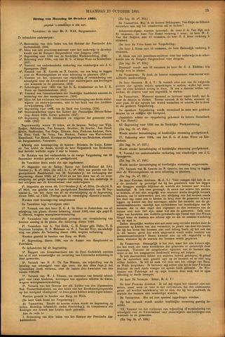 Handelingen van de Raad 1895-10-28