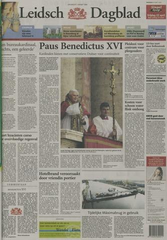 Leidsch Dagblad 2005-04-20