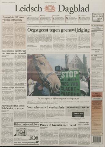 Leidsch Dagblad 1994-10-12