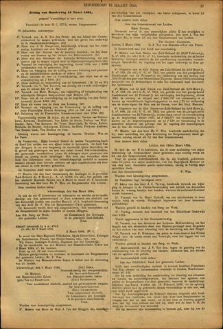 Handelingen van de Raad 1894-03-15