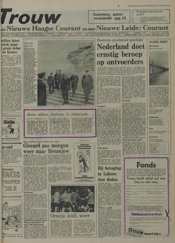 Nieuwe Leidsche Courant 1975-10-16