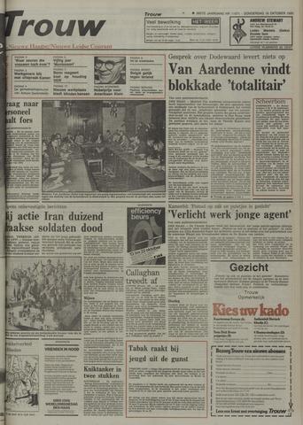 Nieuwe Leidsche Courant 1980-10-16