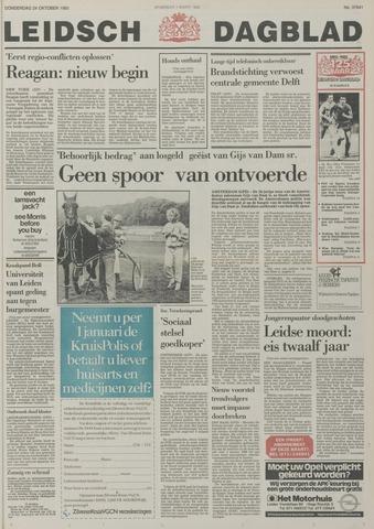 Leidsch Dagblad 1985-10-24