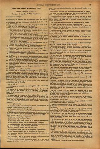 Handelingen van de Raad 1895-09-03