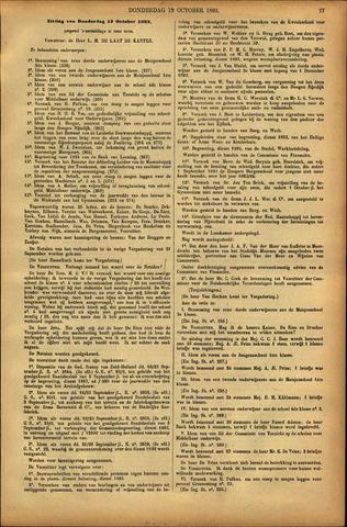 Handelingen van de Raad 1893-10-12
