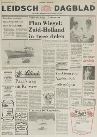 Leidsch Dagblad 1978-05-25