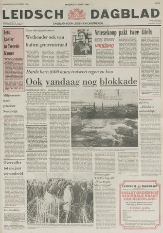 Leidsch Dagblad 1980-10-20