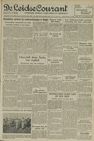 Leidse Courant 1952-10-13