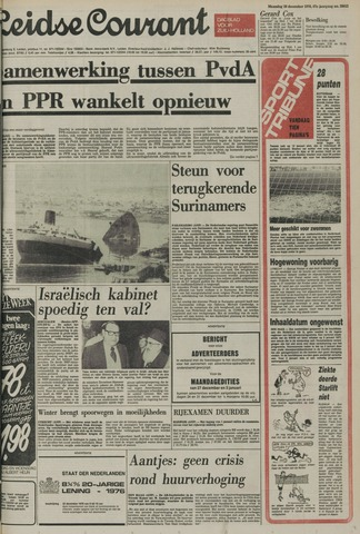 Leidse Courant 1976-12-20