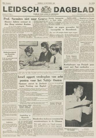 Leidsch Dagblad 1955-12-20