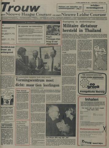 Nieuwe Leidsche Courant 1976-10-07