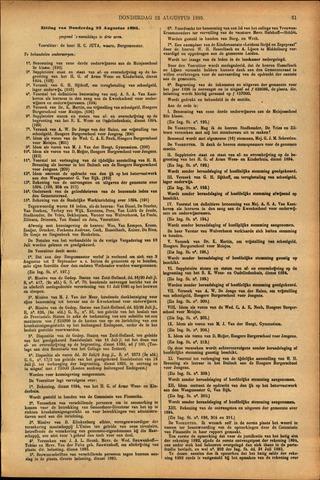Handelingen van de Raad 1895-08-22