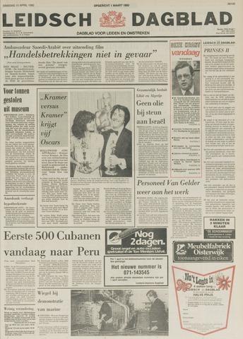 Leidsch Dagblad 1980-04-15