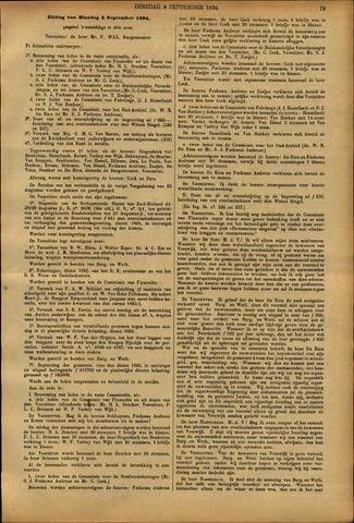 Handelingen van de Raad 1894-09-04