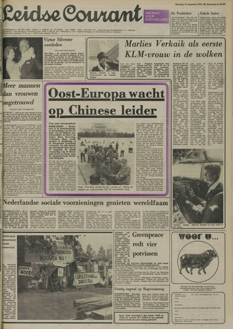 Leidse Courant 1978-08-15