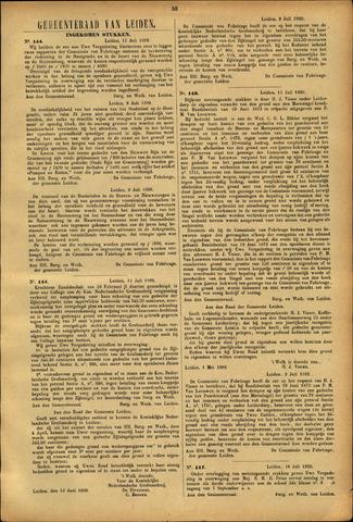 Handelingen van de Raad 1889-07-11
