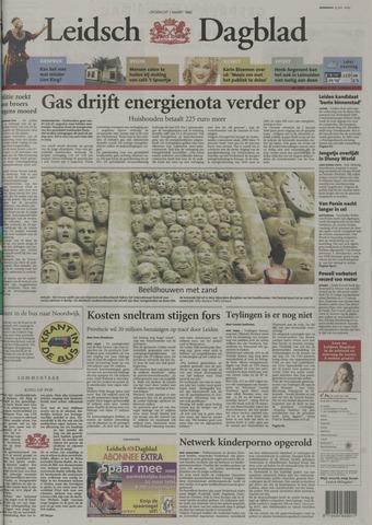 Leidsch Dagblad 2005-06-15