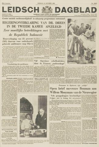 Leidsch Dagblad 1956-10-23