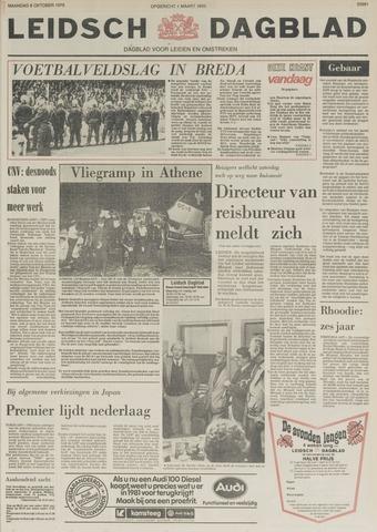 Leidsch Dagblad 1979-10-08