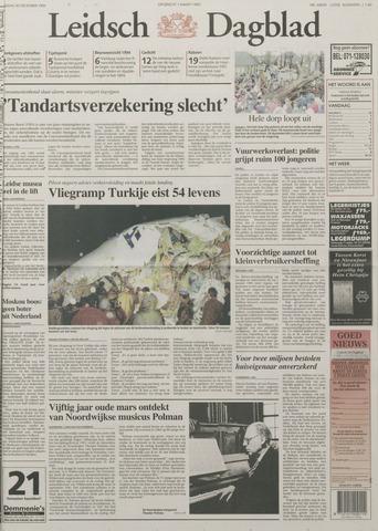 Leidsch Dagblad 1994-12-30