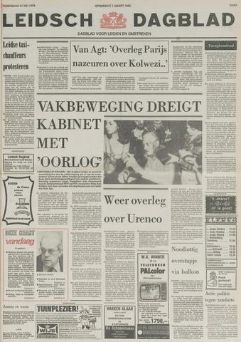 Leidsch Dagblad 1978-05-31