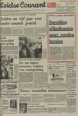 Leidse Courant 1977-10-14