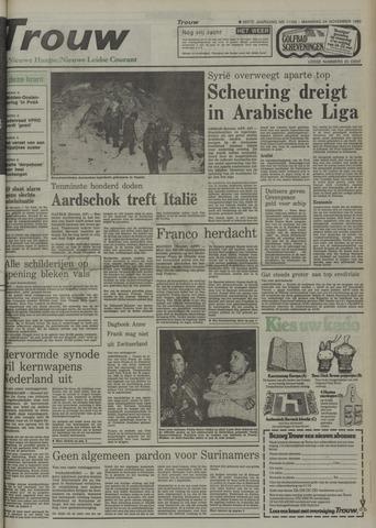 Nieuwe Leidsche Courant 1980-11-24
