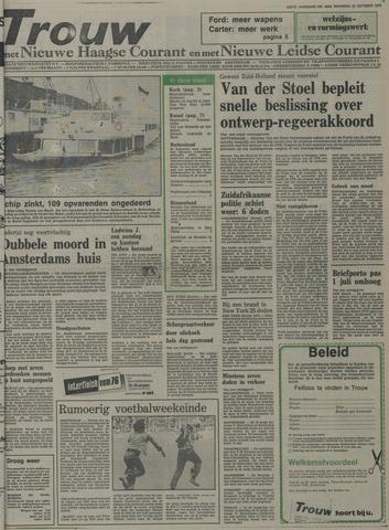 Nieuwe Leidsche Courant 1976-10-25