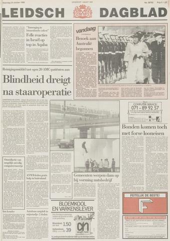 Leidsch Dagblad 1988-10-24