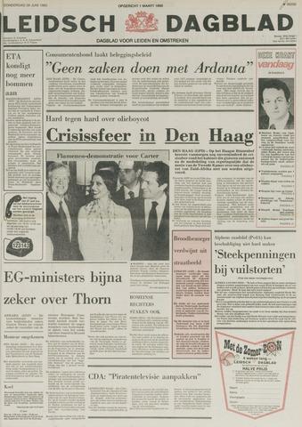 Leidsch Dagblad 1980-06-26