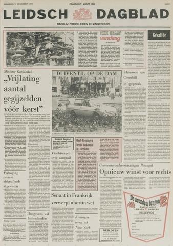 Leidsch Dagblad 1979-12-17
