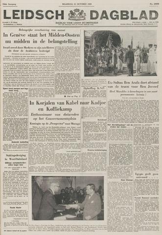 Leidsch Dagblad 1955-10-31