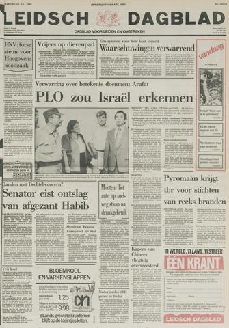 Leidsch Dagblad 1982-07-26