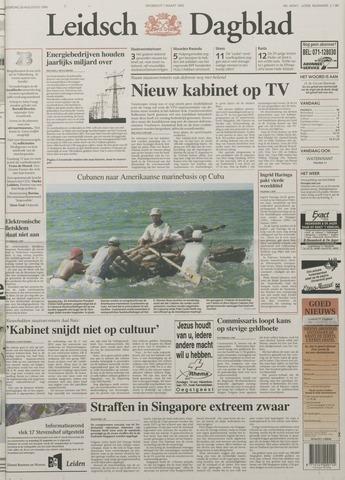 Leidsch Dagblad 1994-08-20