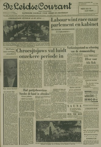Leidse Courant 1964-10-16