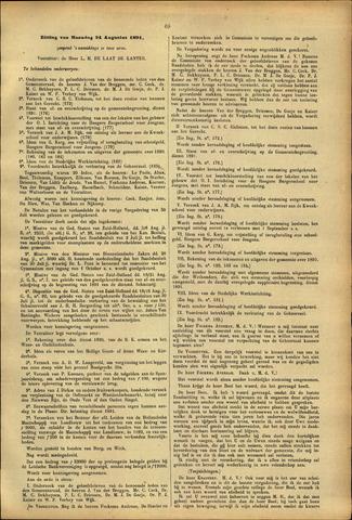 Handelingen van de Raad 1891-08-24