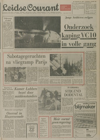 Leidse Courant 1974-03-04