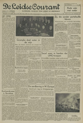 Leidse Courant 1951-03-15